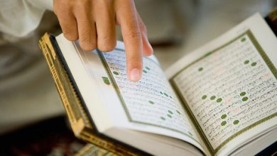 Photo of 5 Effective Tips to Memorize the Quran Online Faster