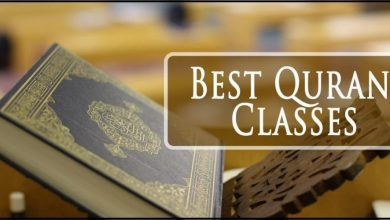 Photo of Online Quran Teaching Service Available In The UK